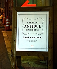 SHARK ATTACK NAKAZAKI WAREHOUSE/SHOWROOM