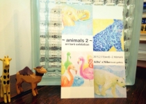eri torii  exhibition  animals 2 ~水彩. 色鉛筆の絵画展~  2015. ...