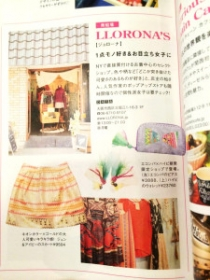 girl's style vol.53 春号掲載!