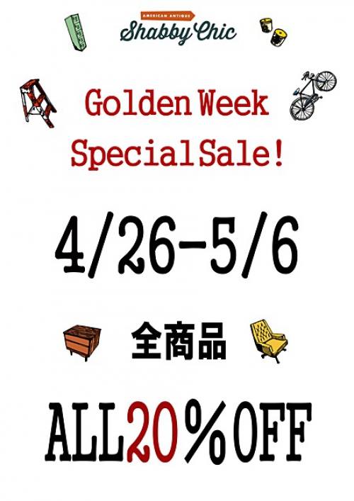 Special Sale!写真