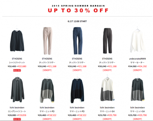 UP TO 30%off!!写真