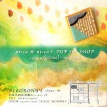 6/9tue-6/14sun nicca & nicca+ pop up shop!