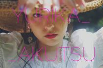 【YURIKA_AKUTSU POP UP SHOP 9/22(木) 〜 9/27(火)】