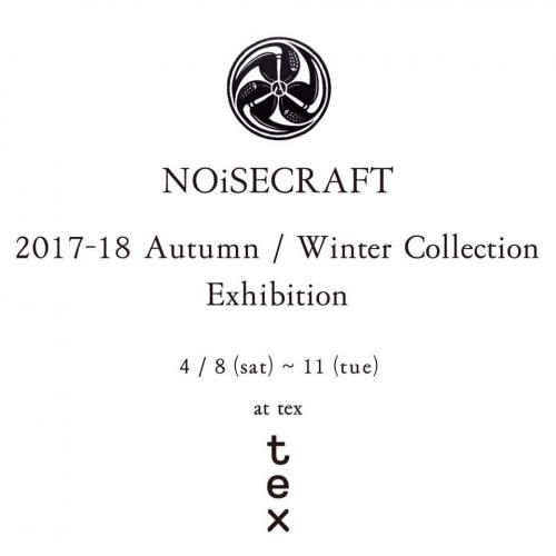 NOiSECRAFT写真