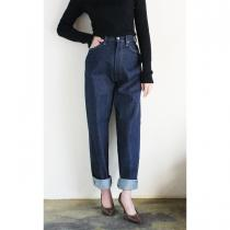 LENO & CO. - KAY High Waist Jeans (NON-WASH)