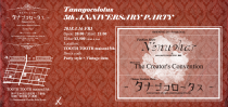 - Tanagocolotus 5th ANNIVERSARY PARTY -