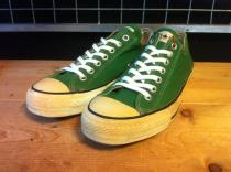 converse ALL STAR OX (フロッグ) USED