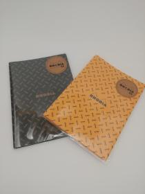 RHODIA85TH note limited edition