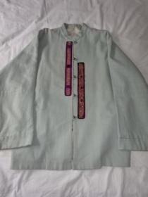 1980's Fabric Design Stand Collar Jacket