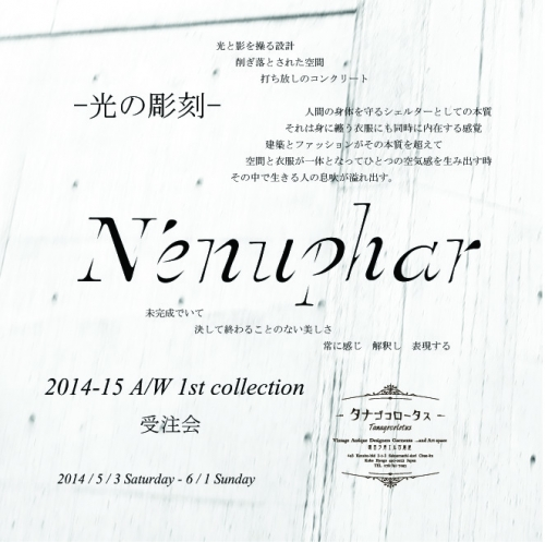 「N'enuphar」 2014-15 A/W 1st collection 受注会写真