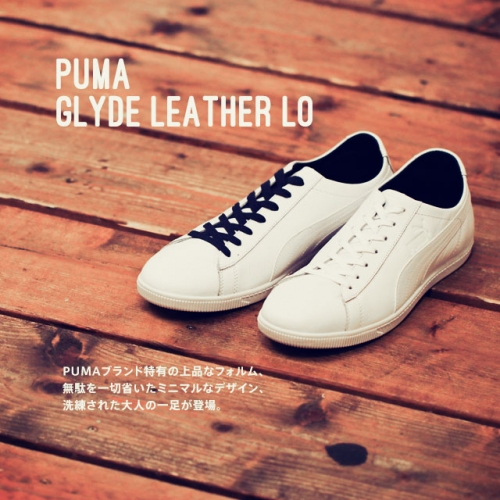 【PUMA GLYDE LEATHER LO】写真
