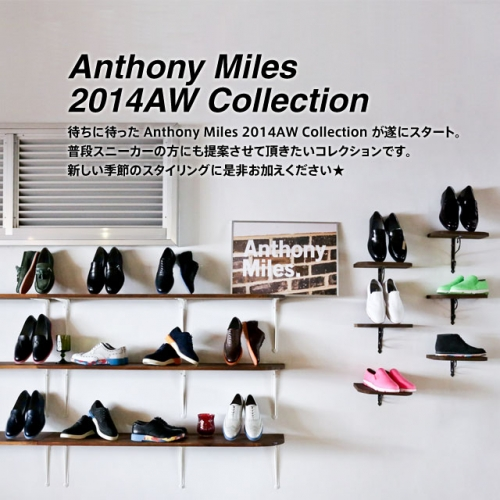 【Anthony Miles. 2014 AW Collection!!】写真