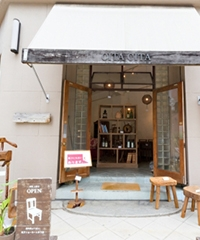 Design Gallery CitaCita