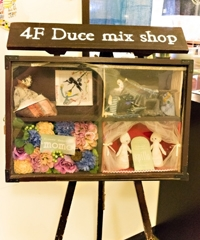 Duce mix shop